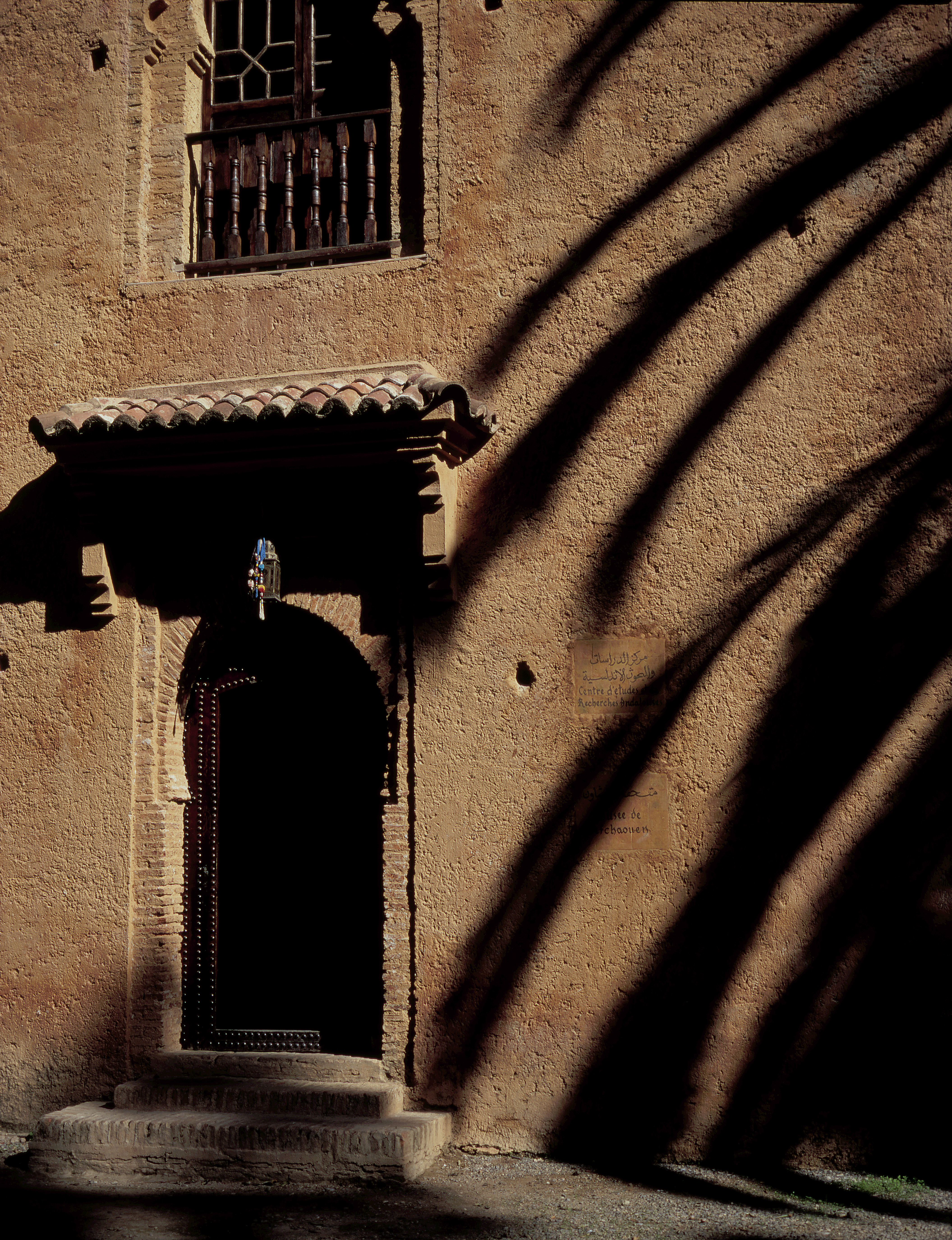 Moroccan shadow and texture